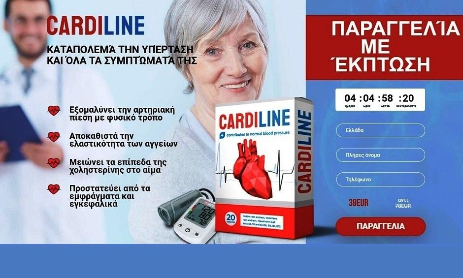 ΕΟΦ : Παραπλανητικό προϊόν για την υπέρταση